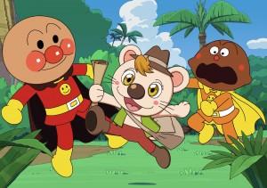 チェリヴァシアター「それいけ!アンパンマン ブルブルの宝探し大冒険!」
