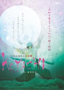 komachi_main